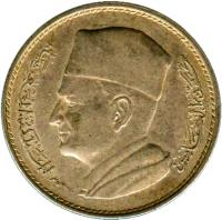 obverse of 1 Dirham - Mohammed V (1960) coin with Y# 55 from Morocco. Inscription: المملكة المغربية محمد الخامس