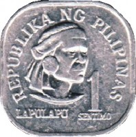 reverse of 1 Sentimo (1975 - 1978) coin with KM# 205 from Philippines. Inscription: REPUBLIKA NG PILIPINAS LAPULAPU 1 SENTIMO