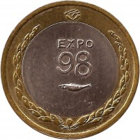 reverse of 200 Escudos - Expo '98 (1998) coin with KM# 706 from Portugal. Inscription: EXPO 98 INCM