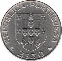 obverse of 2.50 Escudos - Alexandre Herculano (1977) coin with KM# 605 from Portugal. Inscription: REPUBLICA PORTUGUESA * 2$50 *