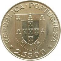 obverse of 25 Escudos - Mundial Hóquei 82 (1982) coin with KM# 616 from Portugal. Inscription: REPUBLICA PORTUGUESA 25$0