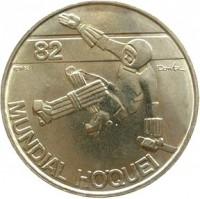 reverse of 25 Escudos - Mundial Hóquei 82 (1982) coin with KM# 616 from Portugal. Inscription: 82 MUNDIAL HOQUEI