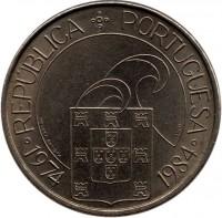 obverse of 25 Escudos - Carnation Revolution (1984) coin with KM# 623 from Portugal. Inscription: ० REPUBLICA + PORTUGUESA ० 1974 1984 HELDER BATISTA incm