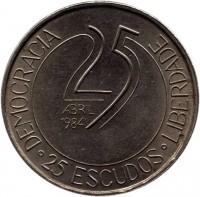 reverse of 25 Escudos - Carnation Revolution (1984) coin with KM# 623 from Portugal. Inscription: 25 ABRIL 1984 DEMOCRACIA LIBERDADE ० 25 ESCUDOS ०