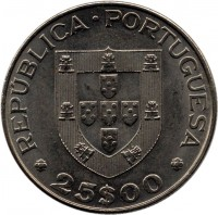 obverse of 25 Escudos - International Year of Disabled Persons (1984) coin with KM# 624 from Portugal. Inscription: REPUBLICA · PORTUGUESA 25$00