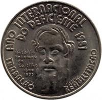 reverse of 25 Escudos - International Year of Disabled Persons (1984) coin with KM# 624 from Portugal. Inscription: ANO INTERNACIONAL DO DEFICIENTE 1981 Antonio feliciano de Castilho 1800 1883 TRABALHO REABILITACAO incm82 M. SIMÕES