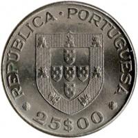 obverse of 25 Escudos - Alexandre Herculano (1977) coin with KM# 608 from Portugal. Inscription: REPUBLICA · PORTUGUESA * 25$00 *