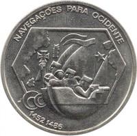 reverse of 200 Escudos - Navegaçoes para ocidente (1991) coin with KM# 659 from Portugal. Inscription: NAVEGAÇÕES PARA OCIDENTE 1452 1486