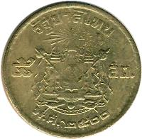 reverse of 5 Satang - Rama IX (1957) coin with Y# 78 from Thailand. Inscription: พ.ศ.๒๕๐๐