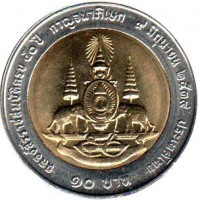 reverse of 10 Baht - Rama IX - 50th Anniversary of Reign - Small portrait (1996) coin with Y# 328.1 from Thailand. Inscription: ฉลองสิริราชสมบัติครบ ๕๐ปี กาญจนาภิเษก ๙ มิถุนายน ๒๕๓๙ ประเทศไทย ๕๐ ฉลองสิริราชสมบัติครบ ๕๐ ปี พุทธศักราช ๒๕๓๙ ๑๐ บาท