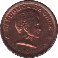 obverse of 20 Centavos (1942 - 1953) coin with KM# 177 from Chile. Inscription: REPUBLICA DE CHILE * BERNARDO O'HIGGINS *