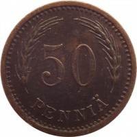 reverse of 50 Penniä (1940 - 1943) coin with KM# 26a from Finland. Inscription: 50 PENNIÄ
