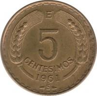 reverse of 5 Centésimos (1960 - 1971) coin with KM# 190 from Chile. Inscription: Eº 5 CENTESIMOS 1961 So