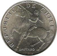 obverse of 5 Escudos (1971 - 1972) coin with KM# 199 from Chile. Inscription: REPUBLICA DE CHILE LAUTARO
