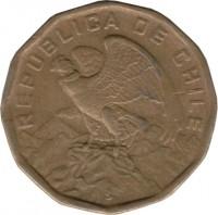 obverse of 100 Escudos (1974 - 1975) coin with KM# 202 from Chile. Inscription: REPUBLICA DE CHILE So