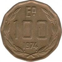 reverse of 100 Escudos (1974 - 1975) coin with KM# 202 from Chile. Inscription: Eº 100 1974
