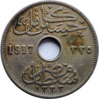 obverse of 10 Millièmes - Hussein Kamel (1916 - 1917) coin with KM# 316 from Egypt. Inscription: كأمل حسين ١٣٣٥ 1917 ١٣٣٣ مصر سلطان