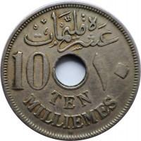 reverse of 10 Millièmes - Hussein Kamel (1916 - 1917) coin with KM# 316 from Egypt. Inscription: عشرة مليمات ١٠ 10 TEN MILLIEMES KN
