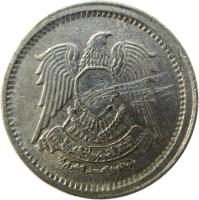 obverse of 1 Millième (1972) coin with KM# A423 from Egypt.