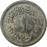 reverse of 1 Millième (1972) coin with KM# A423 from Egypt. Inscription: ١ ١٣٩٢ مليم ١٩٧٢