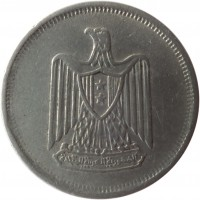obverse of 5 Millièmes (1967) coin with KM# 410 from Egypt. Inscription: الجمهورية العربية المتحدة