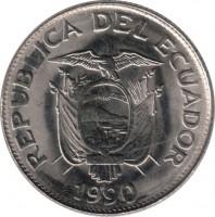 obverse of 1 Sucre (1988 - 1992) coin with KM# 89 from Ecuador. Inscription: REPUBLICA DEL ECUADOR 1990