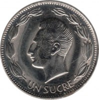 reverse of 1 Sucre (1988 - 1992) coin with KM# 89 from Ecuador. Inscription: UN SUCRE