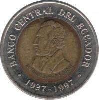 obverse of 100 Sucres - 70th anniversary of the Central Bank of Ecuador (1997) coin with KM# 101 from Ecuador. Inscription: BANCO CENTRAL DEL ECUADOR ANTONIO JOSE DE SUCRE 1927 - 1997