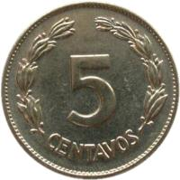 reverse of 5 Centavos (1946) coin with KM# 75b from Ecuador. Inscription: 5 CENTAVOS