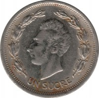 reverse of 1 Sucre (1974 - 1977) coin with KM# 83 from Ecuador. Inscription: UN SUCRE