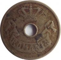 obverse of 5 Bani - Carol I (1905 - 1906) coin with KM# 31 from Romania. Inscription: ROMANIA J