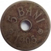 reverse of 5 Bani - Carol I (1905 - 1906) coin with KM# 31 from Romania. Inscription: 5 BANI 1905