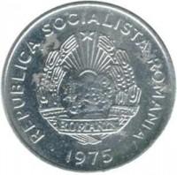 obverse of 15 Bani (1975) coin with KM# 93a from Romania. Inscription: REPUBLICA SOCIALISTA ROMANIA · 1975 ·