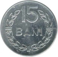 reverse of 15 Bani (1975) coin with KM# 93a from Romania. Inscription: 15 BANI