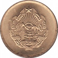 obverse of 5 Bani (1952 - 1957) coin with KM# 83 from Romania. Inscription: RPR
