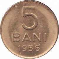 reverse of 5 Bani (1952 - 1957) coin with KM# 83 from Romania. Inscription: 5 BANI 1956