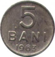 reverse of 5 Bani (1963) coin with KM# 89 from Romania. Inscription: 5 BANI 1963