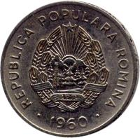 obverse of 15 Bani (1960) coin with KM# 87 from Romania. Inscription: REPUBLICA POPULARA ROMINA · 1960 ·