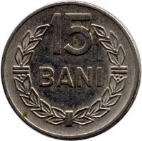 reverse of 15 Bani (1960) coin with KM# 87 from Romania. Inscription: 15 BANI