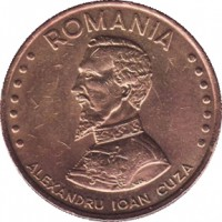 obverse of 50 Lei (1991 - 2003) coin with KM# 110 from Romania. Inscription: ROMANIA V.G. ALEXANDRU IOAN CUZA