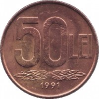 reverse of 50 Lei (1991 - 2003) coin with KM# 110 from Romania. Inscription: 50 LEI 1991