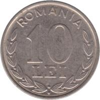 reverse of 10 Lei (1993 - 2003) coin with KM# 116 from Romania. Inscription: ROMANIA 10 LEI
