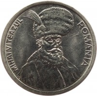 obverse of 100 Lei (1991 - 2006) coin with KM# 111 from Romania. Inscription: MIHAI VITEAZUL ROMANIA V.G