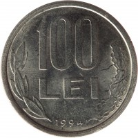 reverse of 100 Lei (1991 - 2006) coin with KM# 111 from Romania. Inscription: 100 LEI 1994 C.D.