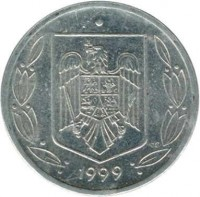 obverse of 500 Lei (1998 - 2006) coin with KM# 145 from Romania. Inscription: 1999