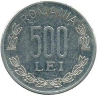 reverse of 500 Lei (1998 - 2006) coin with KM# 145 from Romania. Inscription: ROMANIA 500 LEI