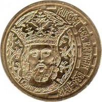 obverse of 50 Bani - Mircea cel Bătrân (2011 - 2014) coin with KM# 260 from Romania. Inscription: MIRCEA CEL BATRAN 1386-1418