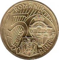 reverse of 50 Bani - Mircea cel Bătrân (2011 - 2014) coin with KM# 260 from Romania. Inscription: ROMANIA 50 50 BANI 2011