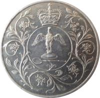 reverse of 25 New Pence - Elizabeth II - Silver Jubilee (1977 - 1981) coin with KM# 920 from United Kingdom.