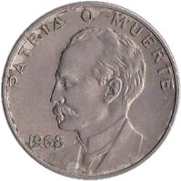 reverse of 20 Centavos - José Marti (1962 - 1968) coin with KM# 31 from Cuba. Inscription: PATRIA O MUERTE 1962